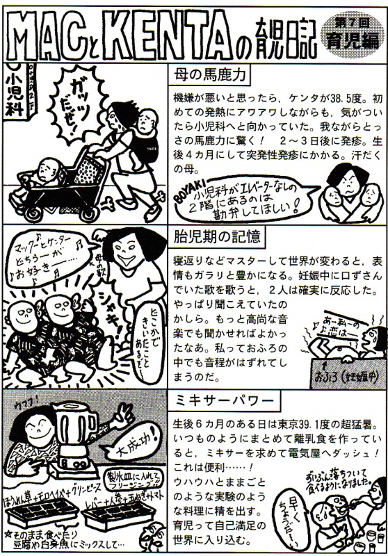 Scan2 17